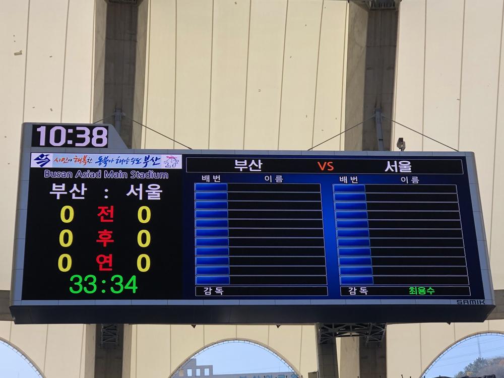 부산아시아드-3.jpg